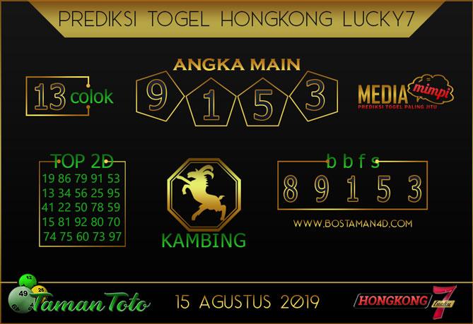 Prediksi Togel HONGKONG LUCKY 7 TAMAN TOTO 15 AGUSTUS 2019