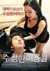 Download Film Semi Terbaru Strange Hair Salon (2015)