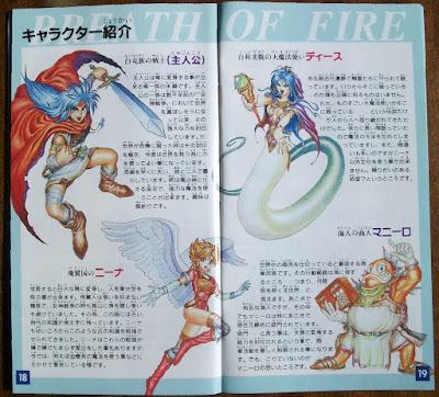 Breath of Fire Ryu no Senshi - Colección - Manual dentro