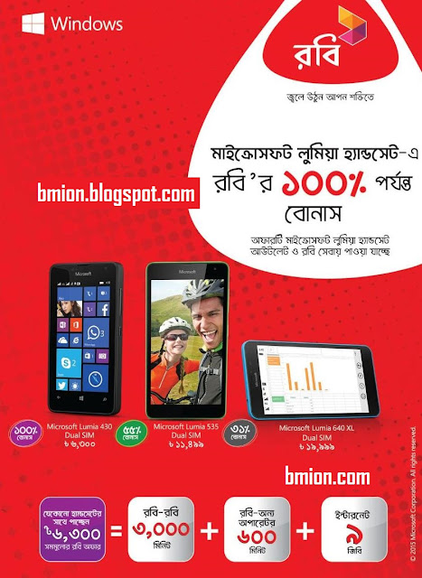 Robi-Microsoft-Lumia-Handsets-Offers-upto-100-Bonus-On-Lumia-430-535-640-XL-BDT-6300-11499-19999-Taka-Price-Robi-Minutes-3000-Other-600-Data-9-GB