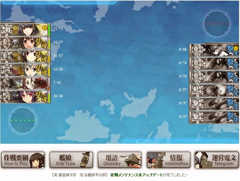 《艦隊Collection》夏季活動AL / MI作戰攻略(E1-E5)!如何最有效運用隊中的艦娘? | SOS BLOG:動漫生活方式