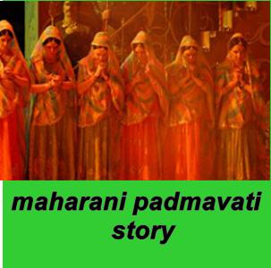 padmavati history