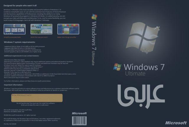 ويندوز 7 التميت نسخة أصلية لغة عربية بنواة 32bit-64bit تحميل iso مباشر