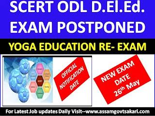 SCERT ODL DElEd Yoga Education-II Re-Examination [POSTPONED]