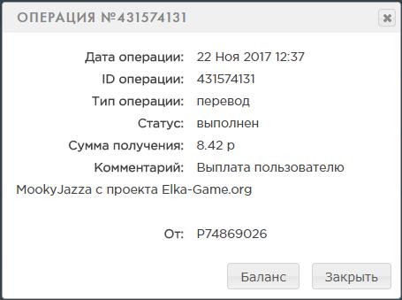 3 богатыря онлайн игра с выводом денег