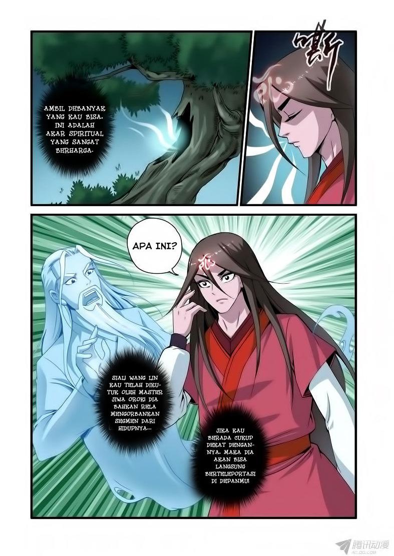 Xian Ni Chapter 37