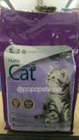 home cat 1,5kg