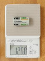 EBL 単1形 充電式ニッケル水素電池 2個入 電池保管ケース付き(容量10000mAh、約1200回使用可能) 単一充電池 重量:126.8g