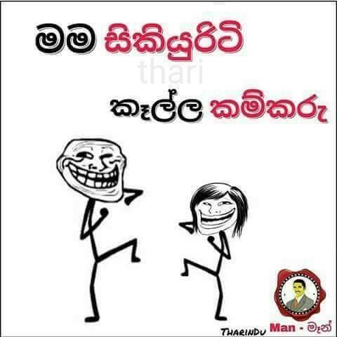 sajith premadasa joke Gag Meme