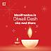 Diwali Dash Spin To Win Free Prizes