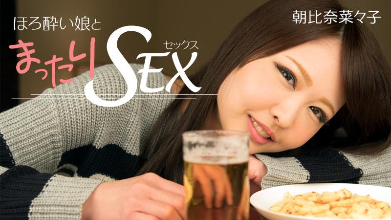 HEYZO 1558 ほろ酔い娘とまったりセックス - #朝比奈菜々子