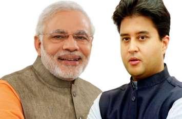 भाजपा उपाध्यक्ष ने कहा- शिवपुरी से महाराज के खिलाफ चुनाव लड़ेंगे मोदी