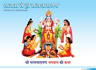 सत्यनारायण पूजा के लाभ  in hindi, शांति मयी जीवन और सुख-समृद्धि के लिए सत्यनारायण कथा का विशेष महत्व है in hindi, विघ्न-बाधाओं को दूर करने के लिए सत्यनारायण कथा का विशेष महत्व है in hindi, नकारात्मकता के समाधान के लिए पूर्णिमा के दिन कथा का विशेष महत्व है in hindi, सत्यनारायण कथा in hindi, शौनकादि ऋषि नैमिषारण्य स्थित महर्षि सूत के आश्रम पर पहुंचे। ऋषिगणों ने श्रीसूत से प्रश्न करते है in hindi, कि लौकिक कष्टमुक्ति, सांसारिक सुख-समृद्धि और पारलौकिक सिद्धि के लिए सरल उपाय क्या है तब श्रीसूत जी बताते हैं in hindi, हे शौनकादि ऋषियों ऐसा ही प्रश्न नारद जी ने भगवान विष्णु से किया था। in hindi, भगवान विष्णु ने नारद जी को बताया कि लौकिक क्लेश मुक्ति, सांसारिक सुख-समृद्धि एवं पारलौकिक लक्ष्य सिद्धि के लिए एक ही मार्ग है in hindi,  वह है श्री सत्यनारायण व्रत कथा in hindi, सत्यनारायण का अर्थ है सत्याचरण, सत्याग्रह, सत्यनिष्ठा in hindi, संसार में सुख-समृद्धि की प्राप्ति सत्याचरण द्वारा ही संभव है in hindi, सत्य ही ईश्वर है in hindi, सत्याचरणका अर्थ है ईश्व की अराराधना और पूजा in hindi, श्रीसूत जी कहते है एक बार नारद जी भगवान श्री विष्णु के पास जाकर उनकी स्तुति करते है in hindi, तब भगवान श्री विष्णु जी ने नारद जी से कहा किस चीज से परेशान हो in hindi, तुम क्या जानता चाहते हो? In hindi,  तब नारद जी बोले हे प्रभु मृत्युलोक में अपने पापकर्मों के द्वारा विभिन्न योनियों में उत्पन्न सभी लोग विभिन्न प्रकार के क्लेशों से दुखी हो रहे है in hindi, हे प्रभु! उनका उद्धार कैसे होगा? In hindi, आपकी कृपा से मैं यह सुनना चाहता हूं in hindi, शीघ्र बतायें in hindi, श्री विष्णु जी कहते है in hindi, हे वत्स! तुमने संसार की भलाई के लिए अत्यन्त लाभकारी प्रश्न पूछा है in hindi, जिस व्रत कथा के करने से प्राणी मोह से मुक्त हो जाता है in hindi, उस कथा को मैं तुम्हें सुनाता हूं in hindi,m हे वत्स! स्वर्ग और मृत्युलोक में दुर्लभ भगवान सत्यनारायण का एक महान पुण्यदायी व्रत है in hindi, सत्यनारायण व्रत करके मनुष्य शीघ्र ही सुख प्राप्त कर परलोक में मोक्ष प्राप्त कर सकता है in hindi, श्री विष्णु की ऐसी वाणी सनुकर नारद जी ने कहा-प्रभो इस व्रत को करने का फल क्या है in hindi, इसका विधान क्या है, इस व्रत को किसने कि
