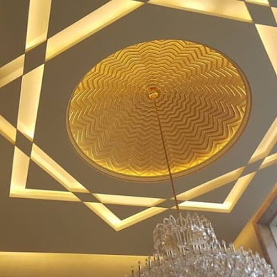 decorative false ceiling ideas with gypsum board designs