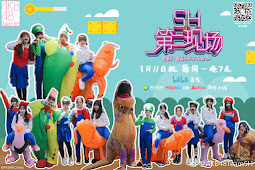 """AKB48 Team SH launch new program """"SH Di Er Xianchang"""""""