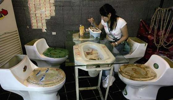 Restoran toilet