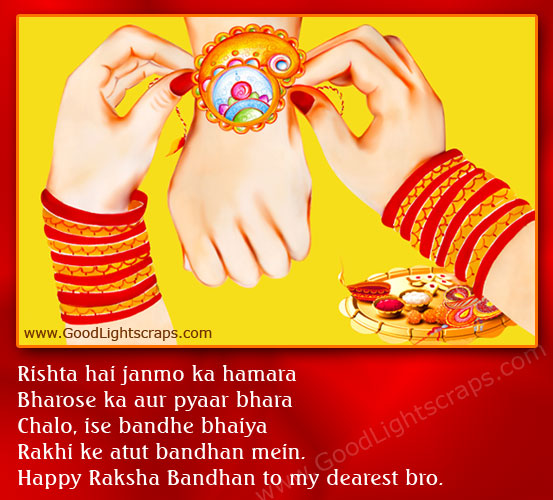 Happy Raksha Bandhan Facebook twitter whatsapp status