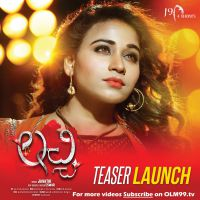 Lachhi (2017) Telugu mp3 songs download, Lachhi movie audio soundtracks direct download Jayathi, Eswar's Lachhi Songs Free Download - myNaaSong