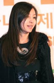 Biodata Hwang Shin Hye Terbaru