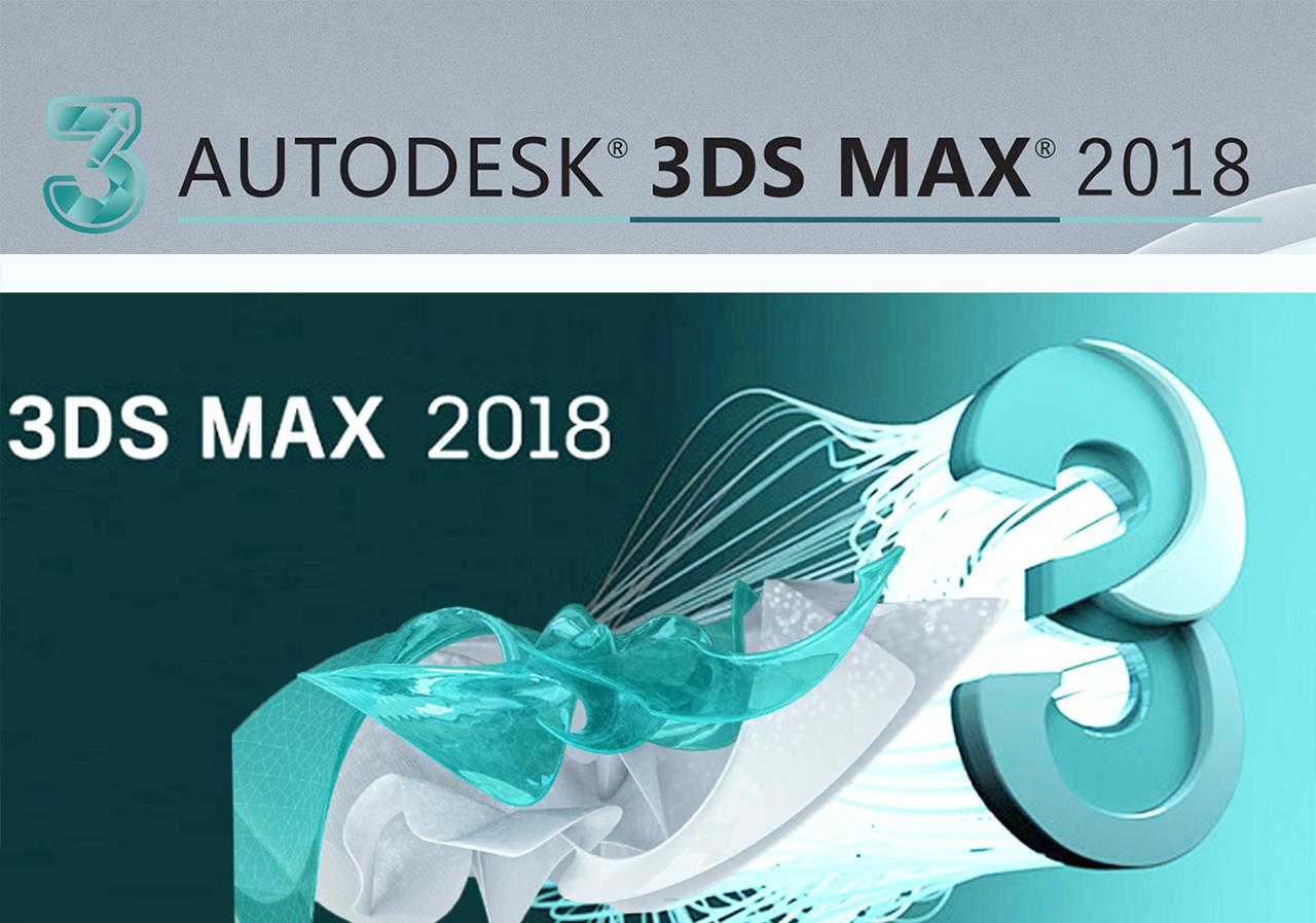3d max 2018