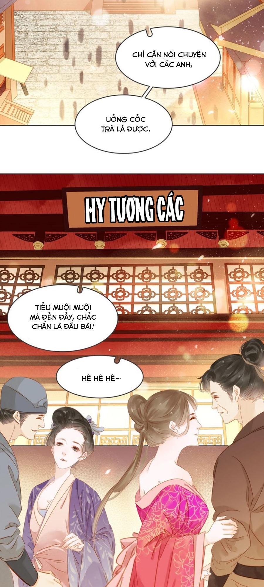 Tiểu sư phụ, tóc giả của ngài rơi rồi! chap 11 - Trang 42