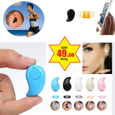 Super Mini Wireless Bluetooth Headphone For Mobile Phone