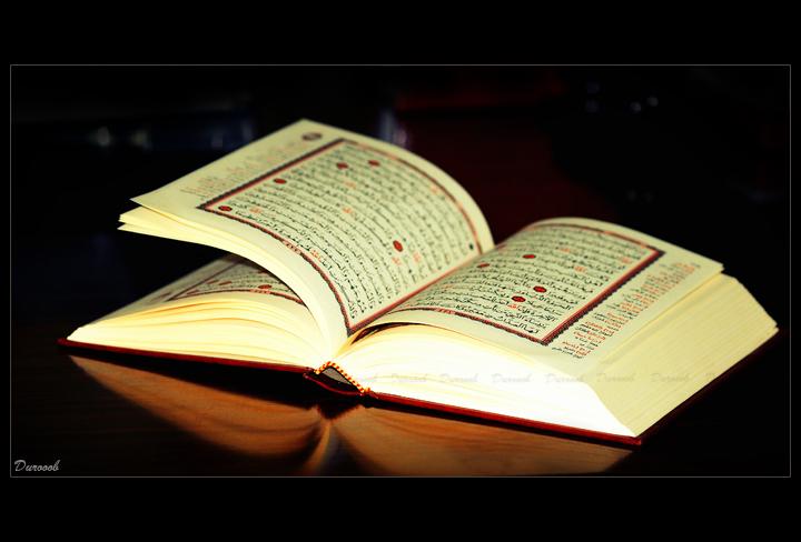 Bahasa Al-Quran yang Menakjubkan