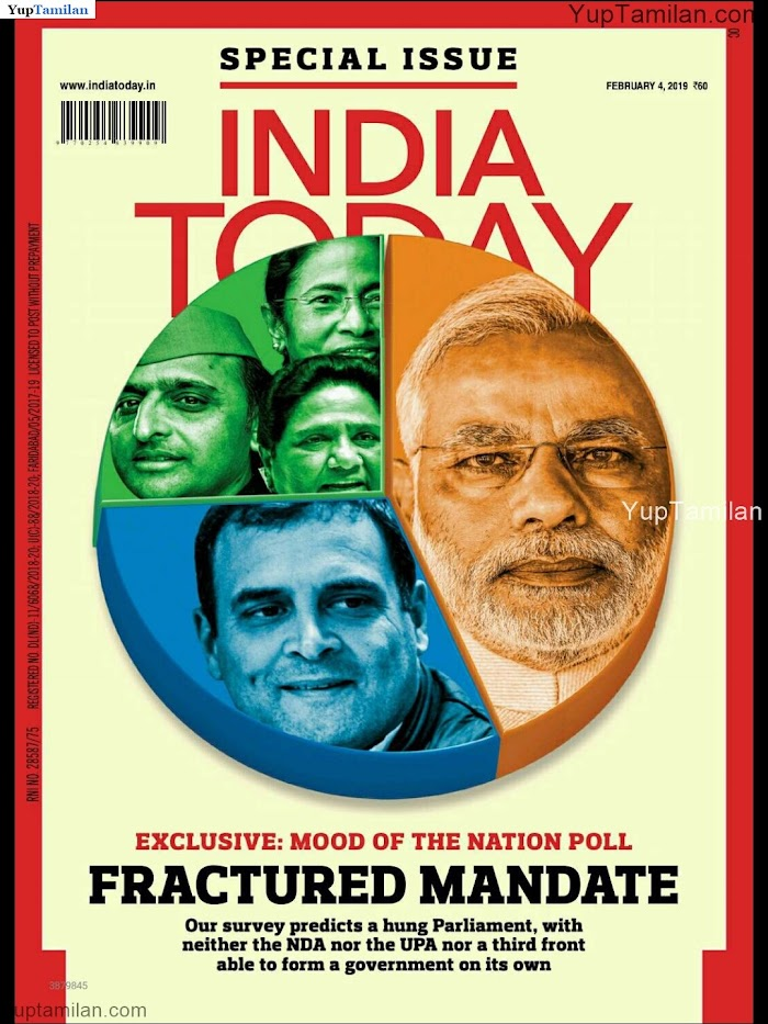 India Today Magazine February 2019 PDF download