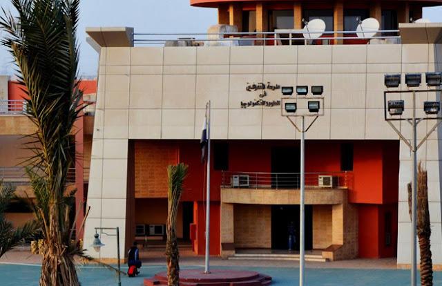 بدء التسجيل لمدارس المتفوقين المصرية غدًا.. وننشر الشروط الجديدة للالتحاق