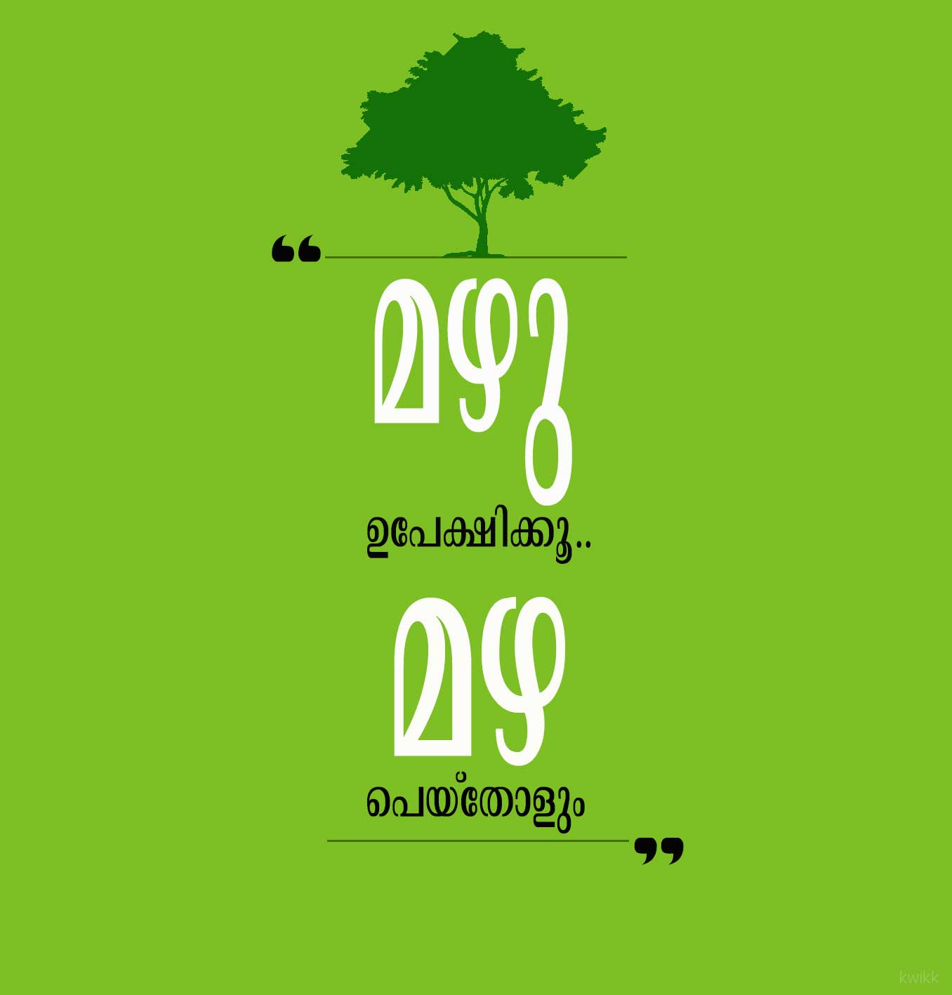 Malayalam Quotes Collection | Kwikk