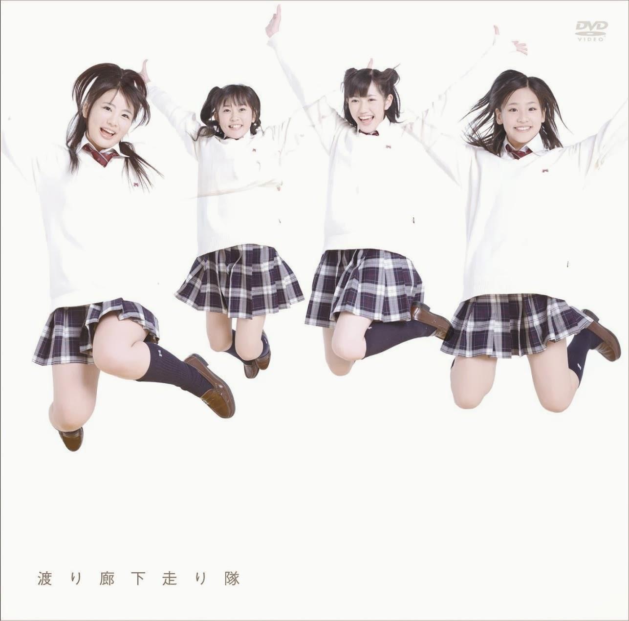 Hatsukoi_Dash-Aoi_Mirai_DVD.jpg (1287×1272)