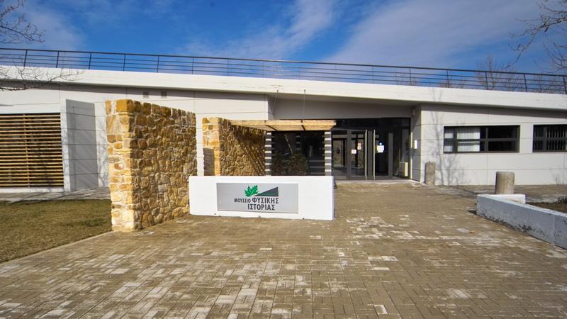 Συνεργασία Μουσείου Φυσικής Ιστορίας Αλεξανδρούπολης με ΜΠΣ «Εκπαίδευση για το Περιβάλλον και την Αειφορία» του ΔΠΘ