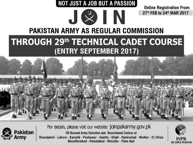 Army Jobs, Jang, GOVT JOBS, 2017, March 2017, 29th Technical cadet course, join pakistan army, latest jobs in pakistan army,