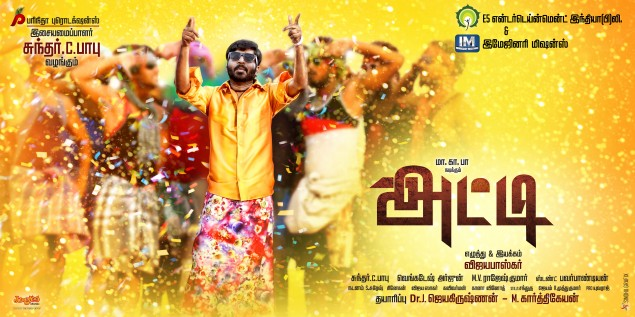 Complete cast and crew of Atti (2016) Tamil movie wiki, poster, Trailer, music list - Ma Ka Pa Anand and  Ashmitha, Movie release date 9 December 2016