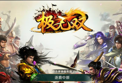 download Game 极无双 APK Full Data V2.0.0 For Android