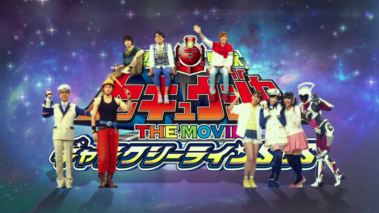 Ressha SentaI ToQger the Movie: Galaxy Line SOS
