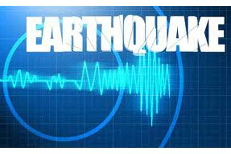 EARTHQUAKE RECENT