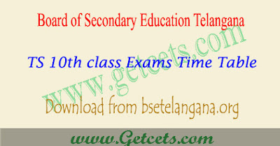 TS SSC time table 2020 pdf BSE Telangana 10th exams