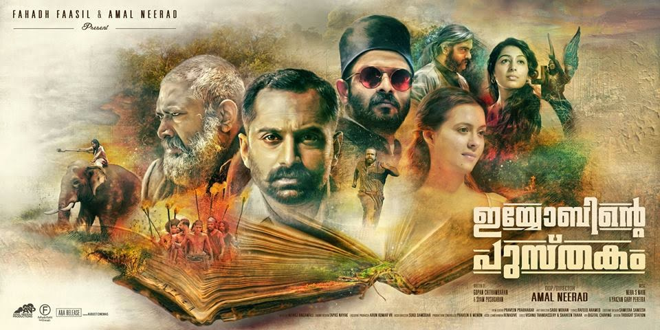 'Iyobinte Pusthakam' movie review