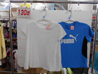 中古品の白いTシャツとプーマTシャツ水色です。130㎝