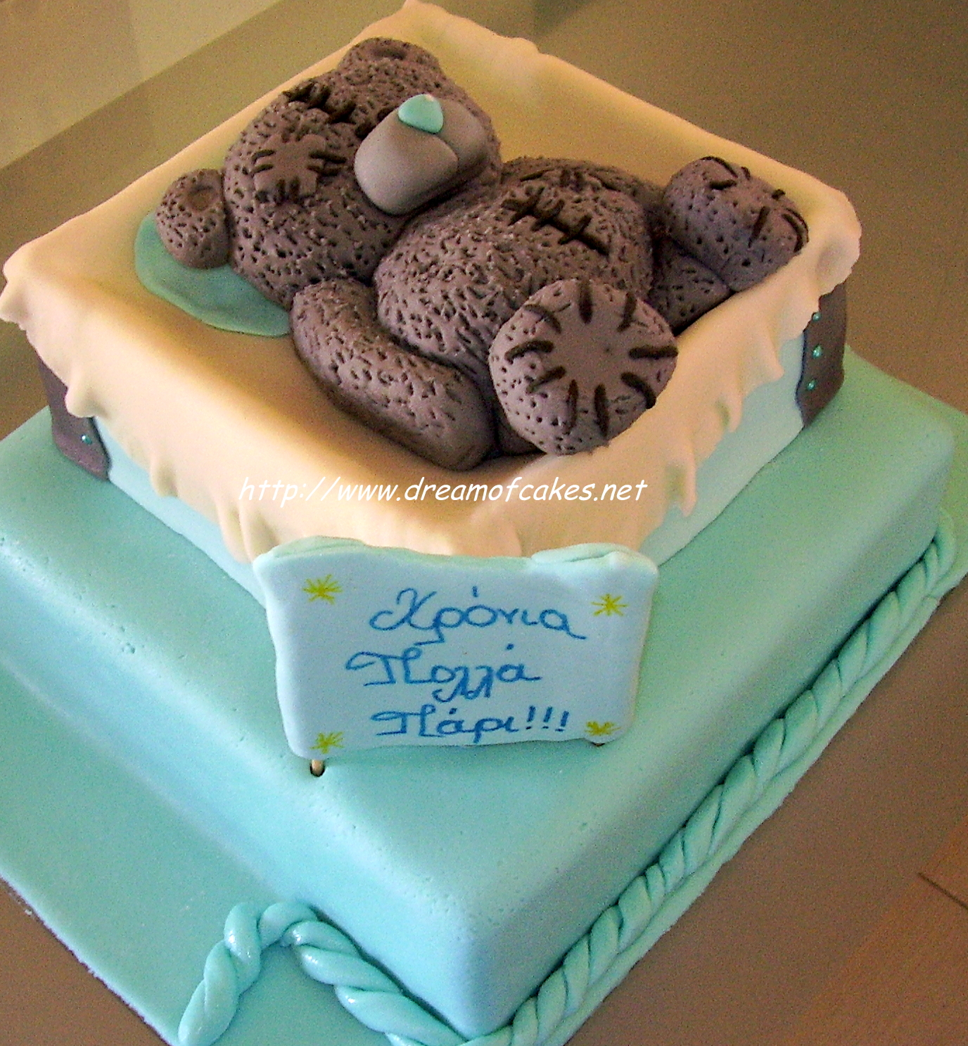 Dream Of Cakes Me To You Bear Birthday Cake