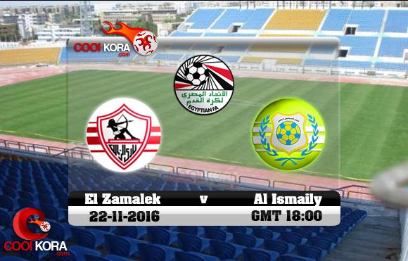 مشاهدة مباراة الإسماعيلي والزمالك اليوم 22-11-2016 في الدوري المصري