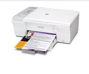 hp-deskjet-f4200-printer-driver-download