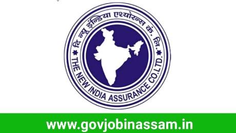 New India Assurance Company Limited Recruitment 2018