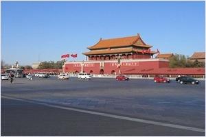 จตุรัสเทียนอันเหมิน (Tiananmen Square)