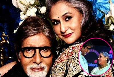 Amitabh Bachchan and Jaya celebrates 44th anniversary