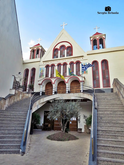 Vista da fachada da Catedral Ortodoxa Grega São Pedro - Brás - São Paulo