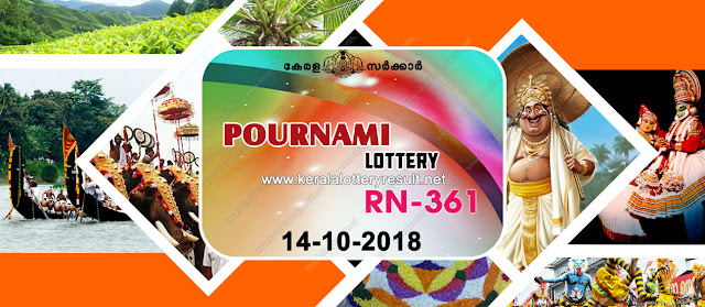 KeralaLotteryResult.net, kerala lottery kl result, yesterday lottery results, lotteries results, keralalotteries, kerala lottery, keralalotteryresult, kerala lottery result, kerala lottery result live, kerala lottery today, kerala lottery result today, kerala lottery results today, today kerala lottery result, pournami lottery results, kerala lottery result today pournami, pournami lottery result, kerala lottery result pournami today, kerala lottery pournami today result, pournami kerala lottery result, live pournami lottery RN-361, kerala lottery result 14.10.2018 pournami RN 361 14 october 2018 result, 14 10 2018, kerala lottery result 14-10-2018, pournami lottery RN 361 results 14-10-2018, 14/8/2018 kerala lottery today result pournami, 14/10/2018 pournami lottery RN-361, pournami 14.10.2018, 14.10.2018 lottery results, kerala lottery result October 14 2018, kerala lottery results 14th October 2018, 14.10.2018 sunday RN-361 lottery result, 14.10.2018 pournami RN-361 Lottery Result, 14-10-2018 kerala lottery results, 14-10-2018 kerala state lottery result, 14-10-2018 RN-361, Kerala pournami Lottery Result 14/10/2018