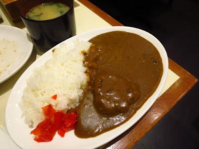 Keria Japanese Restaurant, beef curry rice