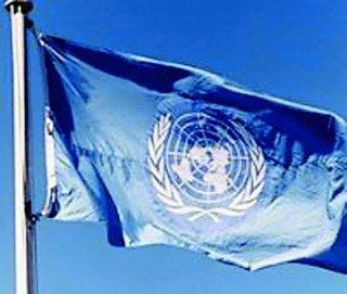 Imagen por el Día de las Naciones Unidas (Bandera de las Naciones Unidas)